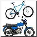 Запчасти для мотоциклов и велосипедов